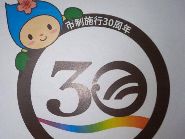 羽村市制施行30周年に参加しています